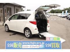 ラクティス福祉車両 スロープ タイヤ新品 後退防止ベルト 電動固定装置
