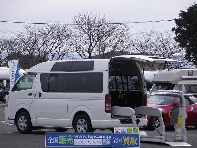 トヨタ 福祉車両 ウェルキャブ Bタイプ リアリフト 車椅子2基