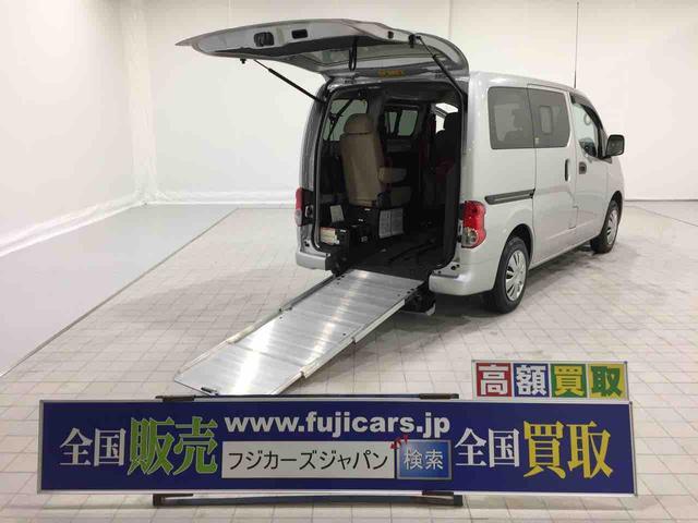 日産 福祉車両 スロープ 車椅子2基 バックカメラ 電動固定