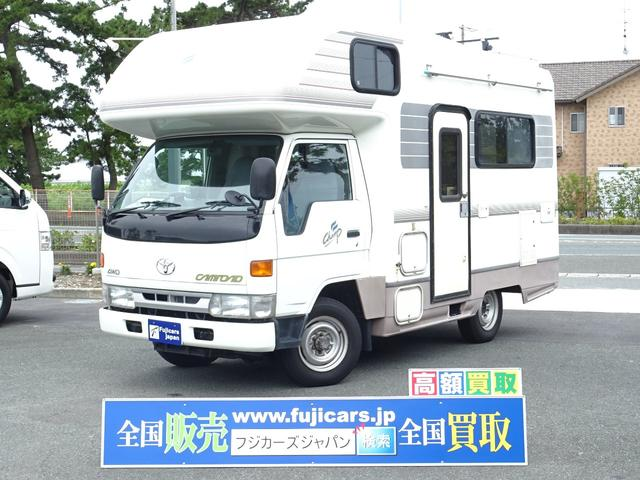 トヨタ キャンピングカー グローバル チャンプ FFヒーター トイレ