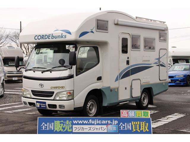 トヨタ バンテック コルドバンクス 2.5DT 二段 FFヒーター
