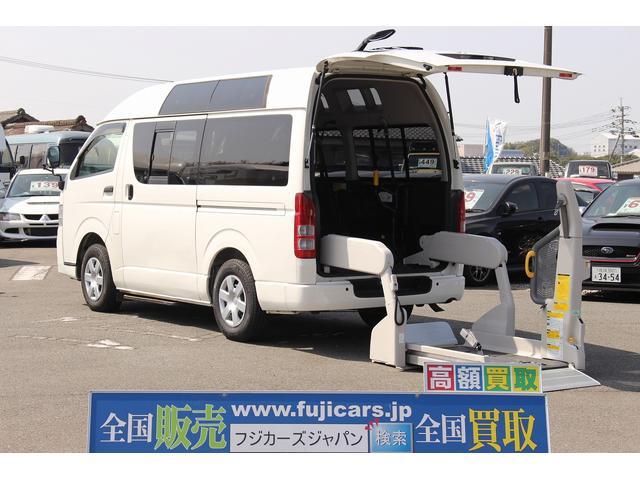 トヨタ 福祉車両 電動リアリフト 車いす2基 コーナーセンサー