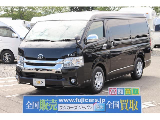 トヨタ FOCS DS-F 冷蔵庫 パワスラ フリップダウン