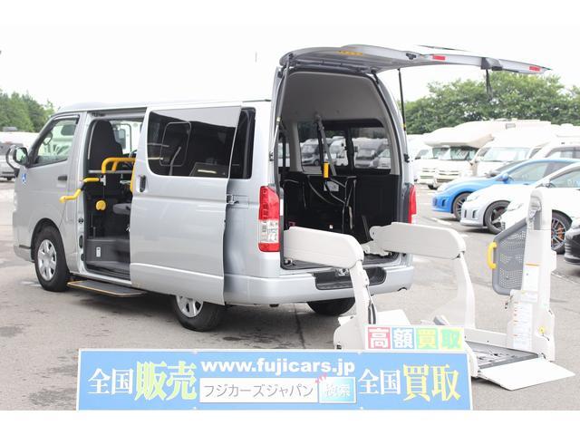 トヨタ 福祉車輌 リアリフト 車いす2基 自動ステップ