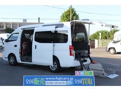 NV350キャラバンバン福祉車両 電動リアリフト 電動車いす固定装置 ナビ