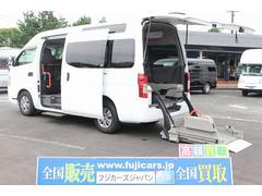 NV350キャラバンバン福祉車両 リアリフト 電動車いす固定装置