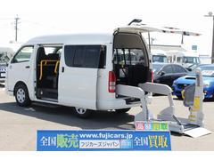 レジアスエースバン福祉車両 電動リアリフト ストレッチャー固定装置