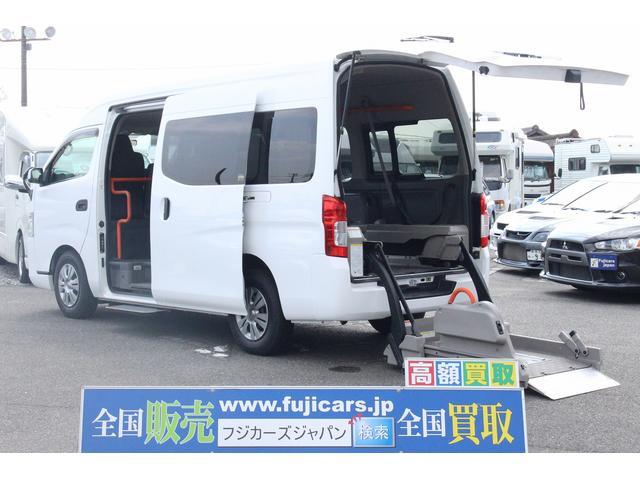 日産 福祉車輌 リアリフト 車いす2基 電動固定装置 バックカメラ