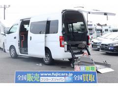 NV350キャラバンバン福祉車輌 リアリフト 車いす2基 電動固定装置 バックカメラ
