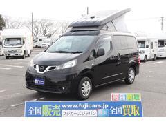 NV200バネットバンキャンピングカー広島 ポップコン FFヒーター ソーラーP