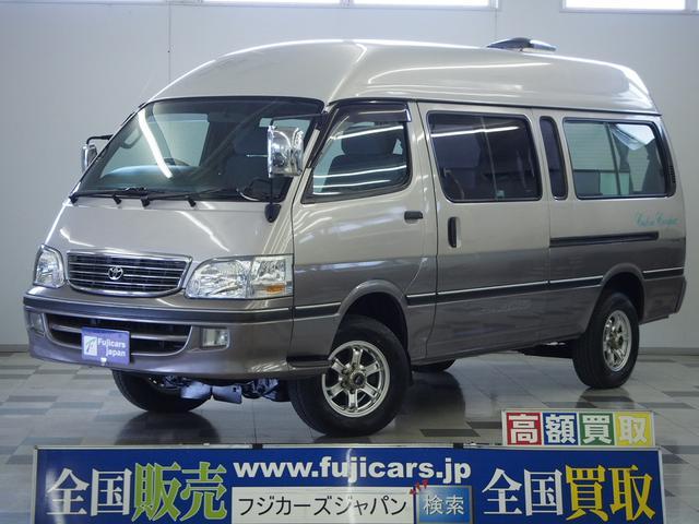 「トヨタ」「ハイエース」「その他」「佐賀県」の中古車