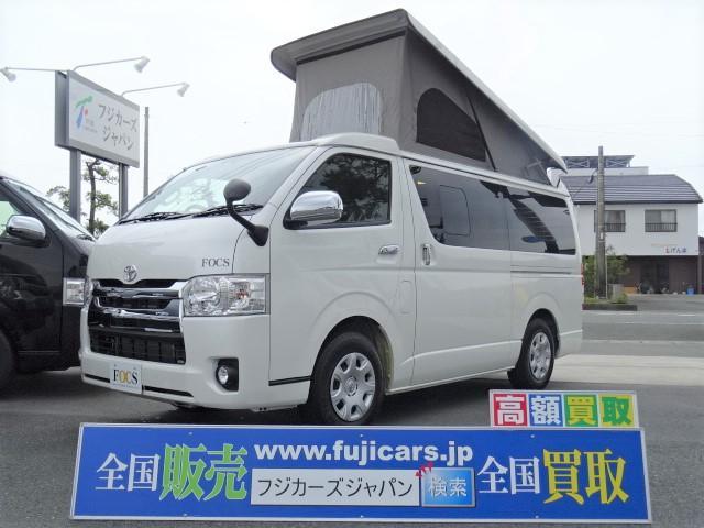 トヨタ FOCS エスパシオプラスアップ 即納モデル