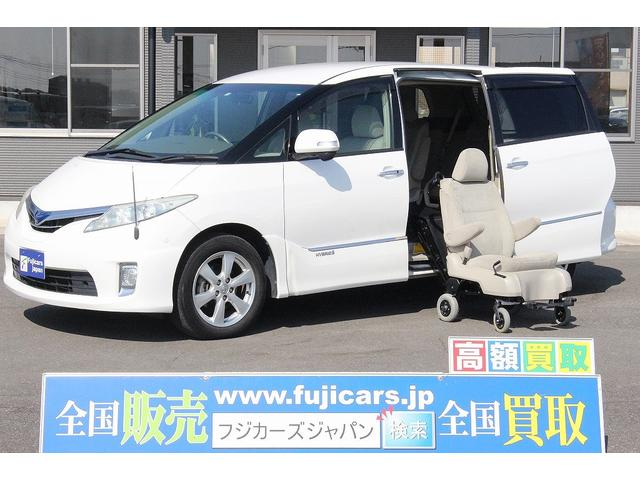 トヨタ G ウェルキャブ 脱着式サイドリフトアップ メーカーナビ