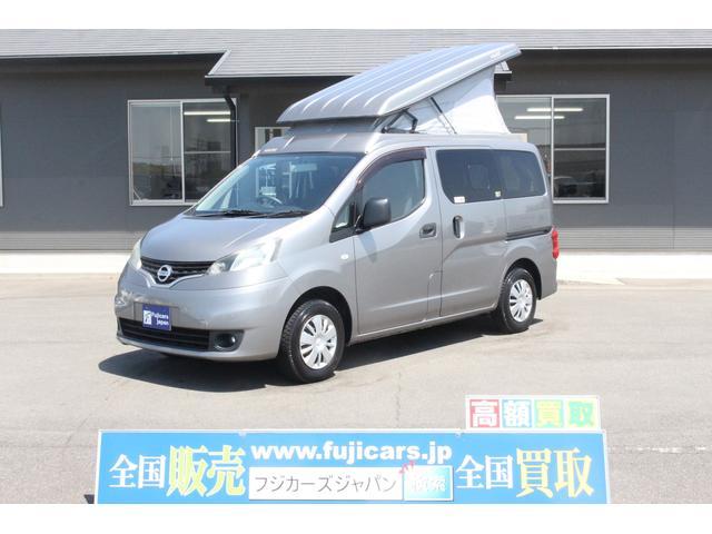 日産 キャンピングカー広島 ポップコン ポップアップ ETC