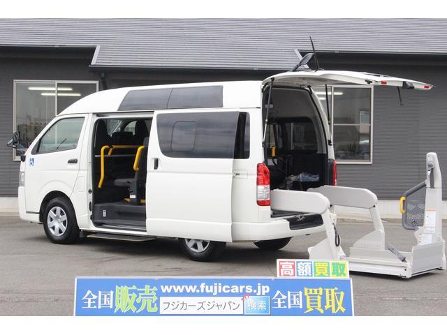 トヨタ 福祉車両 Bタイプ 電動車いす固定 補助手すり リフト