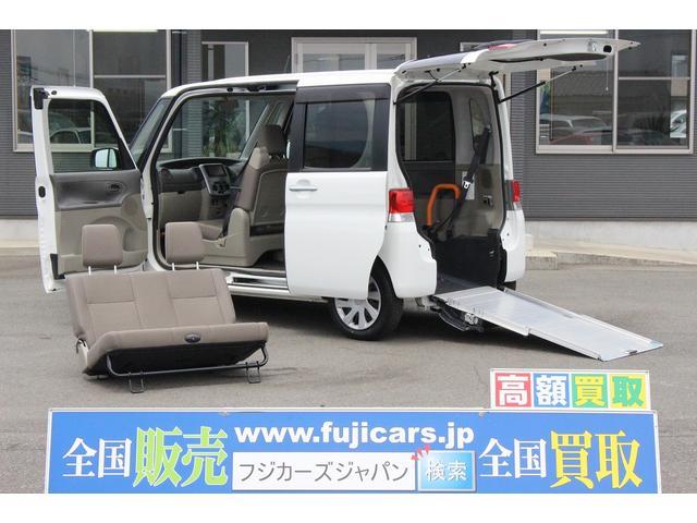 ダイハツ 福祉車両 スロープ 後退防止 電動固定 ナビ