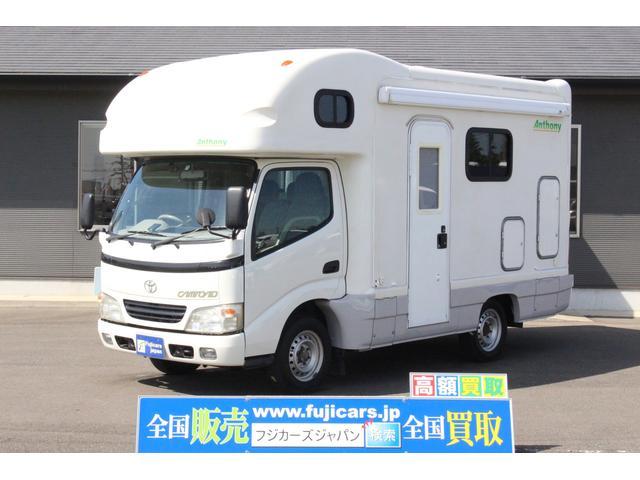 トヨタ AtoZ アンソニー 二段ベッド FFヒーター リアクーラー