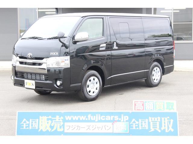 トヨタ ダークプライムII FOCS エスパシオes 新車