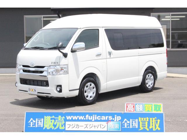 トヨタ FOCS DSコンパクト 新車 LEDヘッドライト