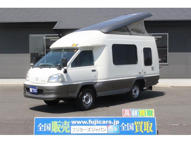 トヨタ アムクラフト ヨーロピアンクラシック インバーター1500W