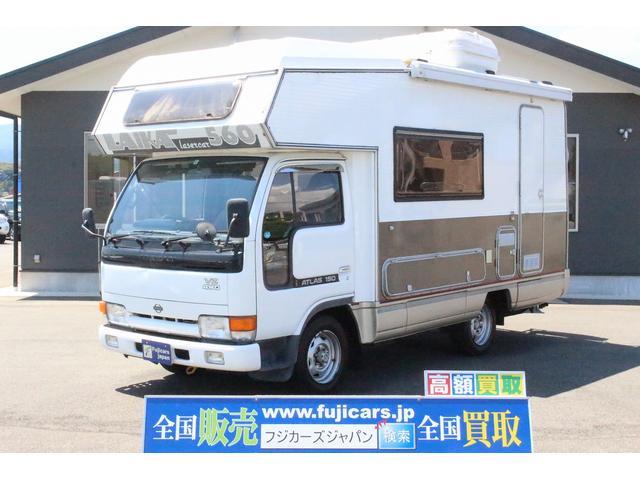 「日産」「アトラストラック」「トラック」「佐賀県」の中古車