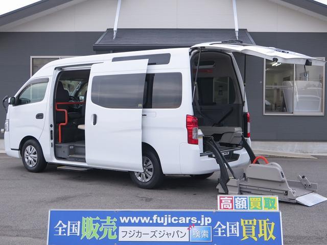 「日産」「NV350キャラバン」「その他」「佐賀県」の中古車