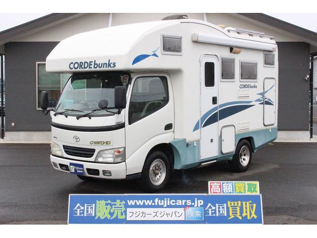 トヨタ 2.5DT 4WD バンテック コルドバンクス タイベル交換