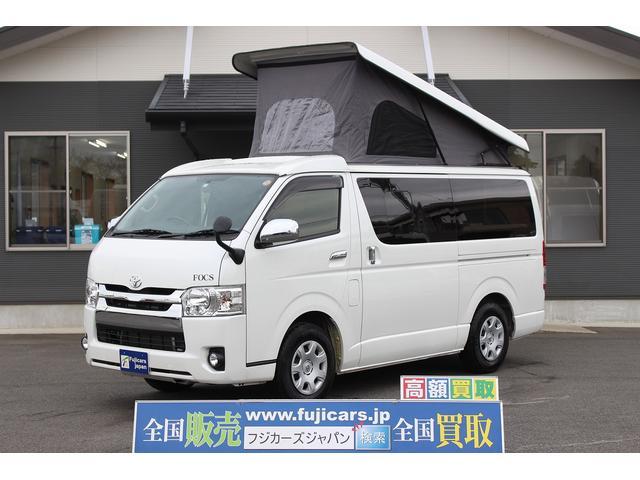 トヨタ FOCS エスパシオ+アップ LEDライト スマートキー