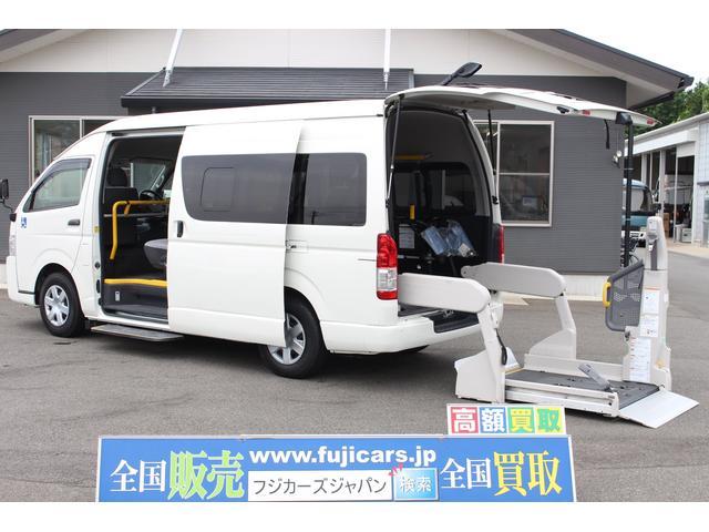 トヨタ ハイエースコミューター ウェルキャブ Dタイプ 車いす4台固定 ナビ Bカメラ 9名