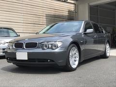 BMW745Li サンルーフ 全席シートエアコン 冷蔵庫