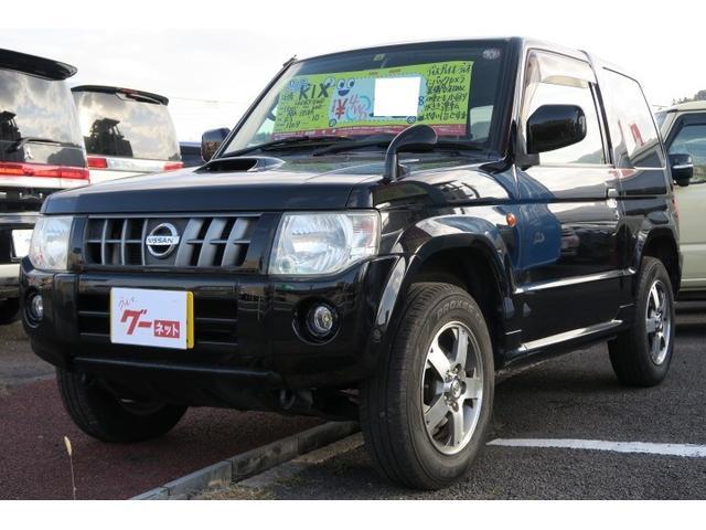 日産 RX セレクト4WD ディスプレイ付きオーディオ シートヒーター 純正15AW 背面タイヤ 記録簿