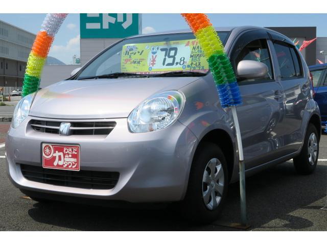 トヨタ X ナビ バックモニター ワンセグTV