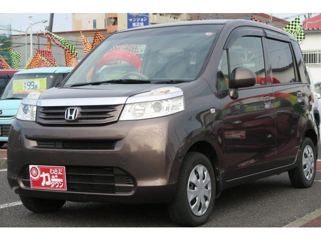 ホンダ G特別仕様車 HIDスマートスペシャル オートエアコン CD スマートキー 電動格納ミラー