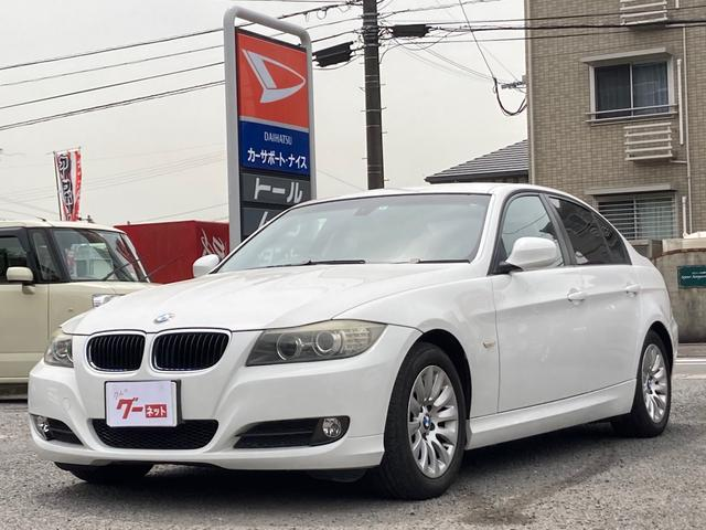 BMW 3シリーズ 320i ナビ フルセグ バックカメラ 純正AW HID