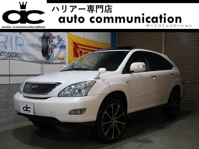 トヨタ 240G Lパッケージ サンルーフ HDDナビ 全国1年保証