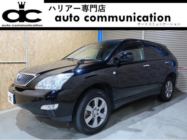 トヨタ 240G Lパッケージ 後期 黒革 HDDナビ 1年保証