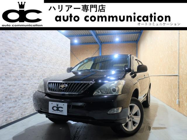 トヨタ 240G 後期 HDDナビ 地デジTV ETC 全国1年保証付