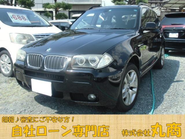 BMW 2.5si 4WD ETC パワーシート アルミホイール ナビ キーレス HID