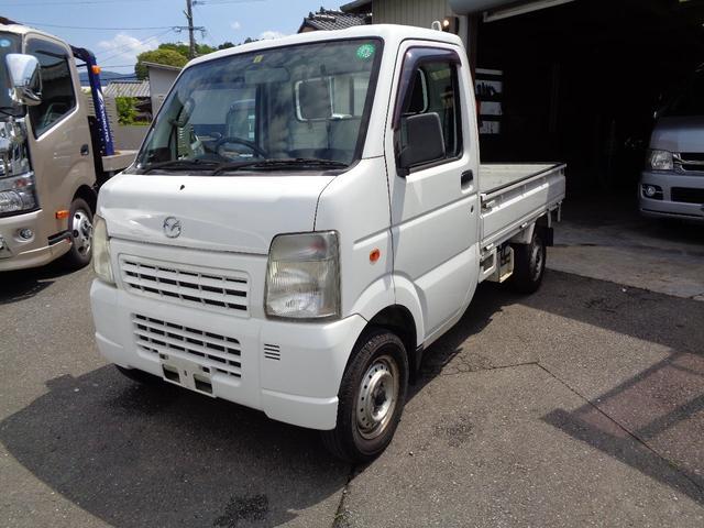 「マツダ」「スクラムトラック」「トラック」「福岡県」の中古車