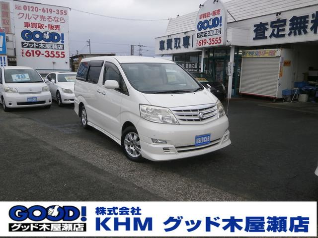 トヨタ AX Lエディション 純正ナビ ETC タイミングチェーン