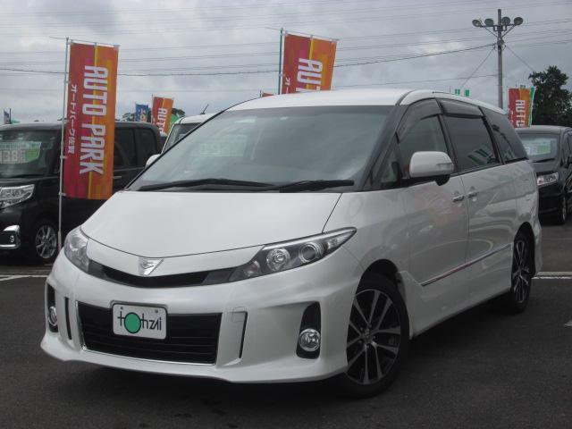 トヨタ アエラス プレミアムエディション   8型ナビ 後席モニター