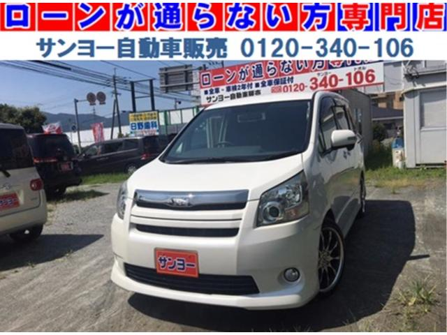 トヨタ S ナビ ワンオーナー