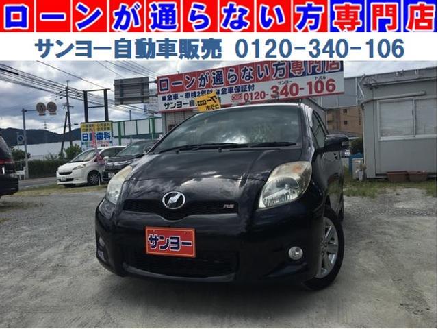 トヨタ RS HDDナビ キーレス