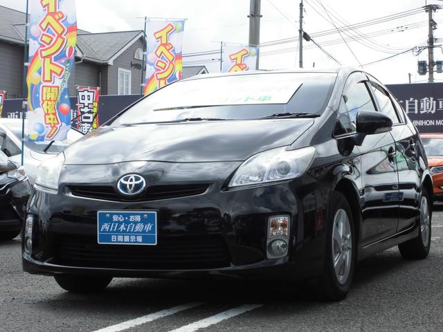トヨタ S バックカメラ 純正HDDナビ ワンセグTV フォグランプ