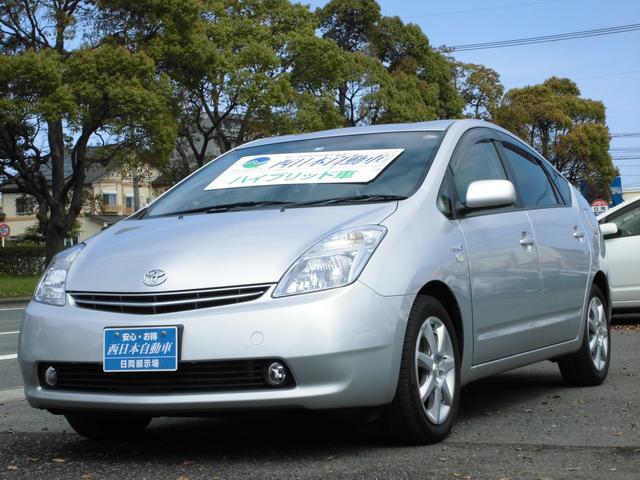 トヨタ Sツーリングセレクション お買い得価格 スマートキー