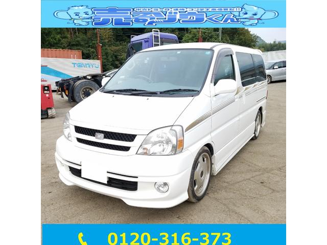 トヨタ 軽油 標準車