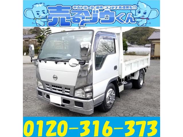 「日産」「アトラストラック」「トラック」「福岡県」の中古車