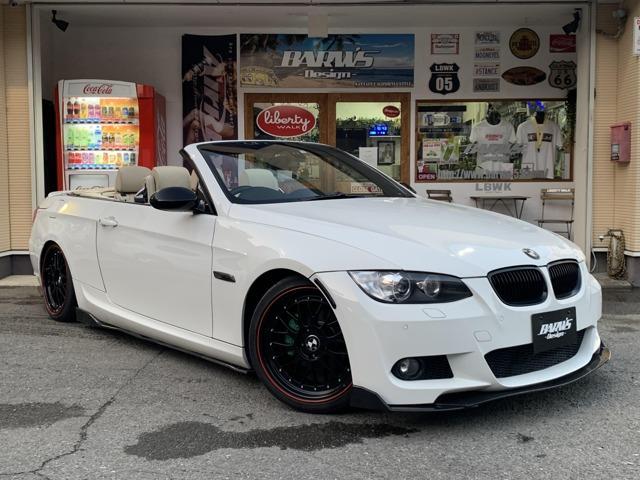 BMW 3シリーズ 335iカブリオレ Mスポーツパッケージ ローダウン アルミホイール ターボ クリアランスソナー シートヒーター