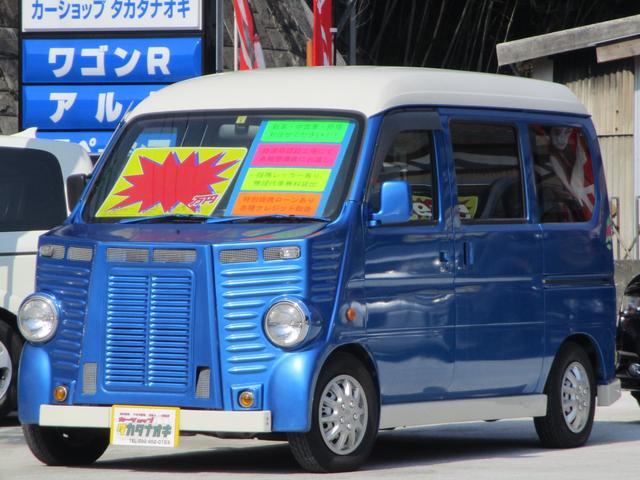 ホンダ SDX フレンチバス仕様 移動販売車 オートマ ハイルーフ
