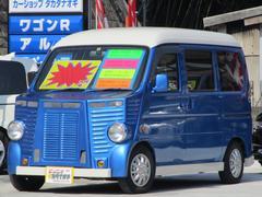 アクティバンSDX フレンチバス仕様 移動販売車 オートマ ハイルーフ